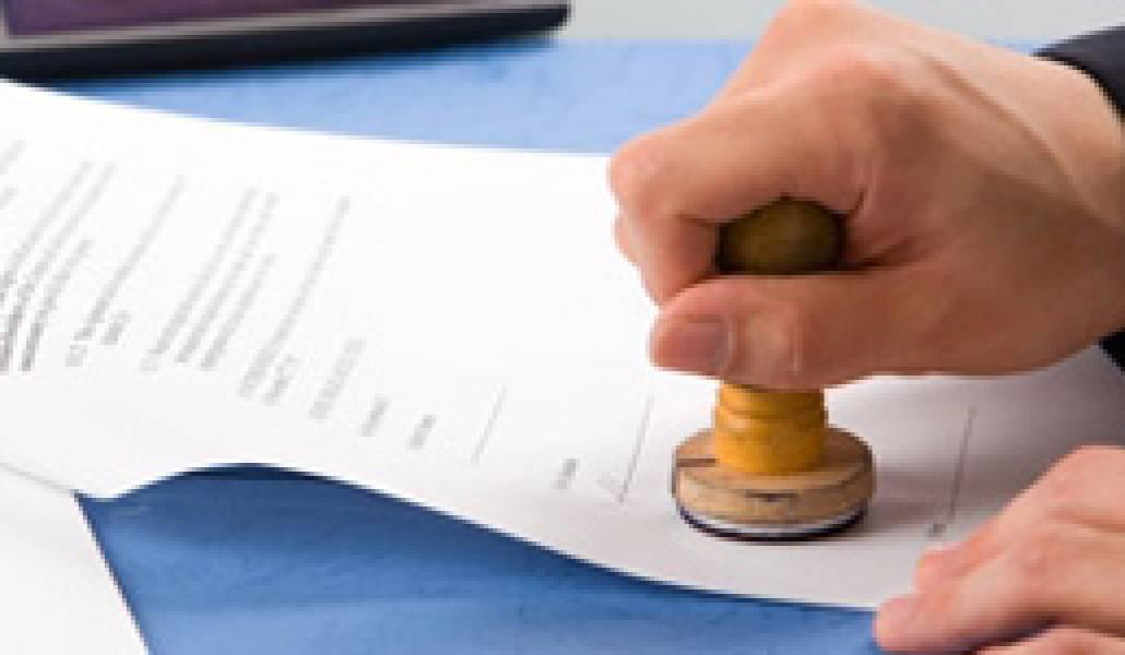 Փոփոխություններ` «Պետական նպաստների մասին» օրենքում