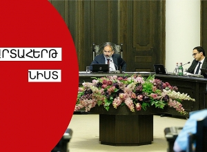 Government convenes extraordinary session