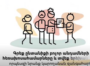 Stay in touch with your relatives during Covid-19 pandemic - social video made by Red Cross