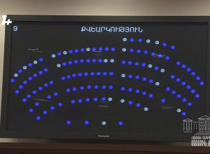 National Assembly rejects bill on abolishing martial law with 56 votes against