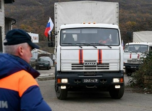 Additional group of Russian Ministry of Emergency Situations arrives in Stepanakert to provide assistance to local population